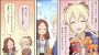 starlight:theater_w:cctw51-3.png