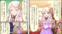 starlight:theater_w:cctw73-1.png
