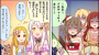 starlight:theater_w:cctw73-3.png